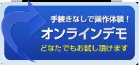 https://sea.of.tp-box.jp/asp/cbag/ag.cgi